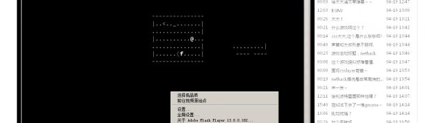 让 Pipelight 用中文 Locale 运行 - 解决非中文 Locale 下 Pipelight 插件中文显示为方框问题的简单方法